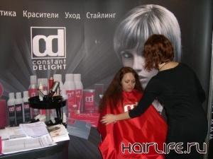 Мастера из Екатеринбурга - победители