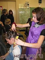 Патентная система для парикмахеров