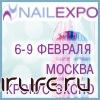 Выставка ногтевой индустрии NAILEXPO состоится 6-9 февраля в Москве