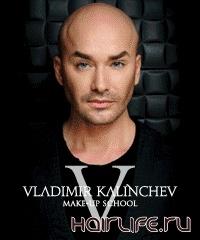 Vladimir Kalinchev Make-up Studio - партнёр Российского этапа конкурса Goldwell ColorZoom'12