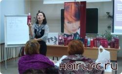 Семинар C:EHKO: С любовью к прекрасным волосам состоялся