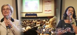 Бизнес-семинар для глав предприятий индустрии красоты