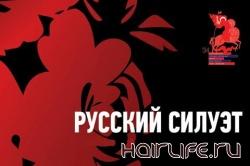 «Вечер хорошего стиля» и коллекции в Ярославле