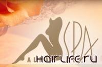 Международный форум-тренинг для косметологов