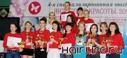 Итоги ногтевого чемпионата в Саратове