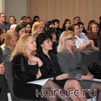 В Самаре прошла вторая конференция косметологов