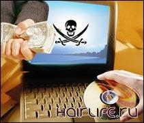 Продажа контрафактной косметики через Интернет может нанести вред владельцам товарных знаков