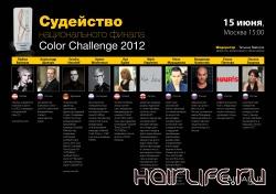 Завершился приём работ на национальный этап конкурса Goldwell Color Zoom 2012.