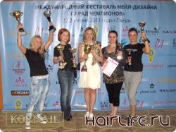 Три конкурса в Твери