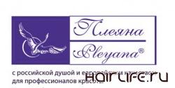 «Плеяна» проведет семинар для косметологов