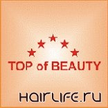 Лучшие в индустрии красоты и здоровья