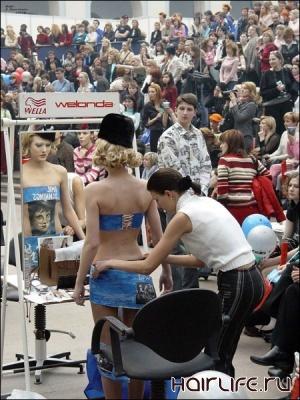 Чемпионат Москвы по парикмахерскому искусству