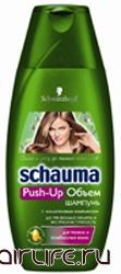 Schauma выпустила новые средства по уходу за волосами