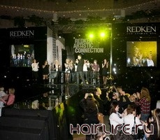 В России пройдет THE REDKEN ARTISTIC CONNECTION 2010