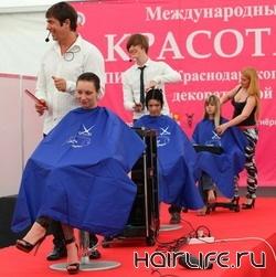 В Сочи пройдет фестиваль «Красота и грация 2010»
