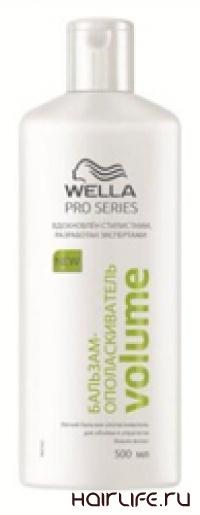 WELLA PRO SERIES – новый продукт для повседневного ухода за волосами