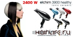 ELCHIM - самые мощные профессиональные фены