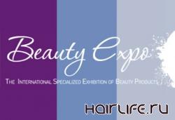 Стартовала выставка индустрии красоты