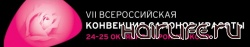 На конвенции салонов красоты рассмотрят особенности российского SPA-рынка