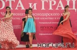 Фестиваль «Красота и грация – 2011» в Сочи