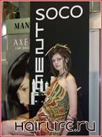 Новая линия средств по уходу за волосами от итальянского концернa SOCO
