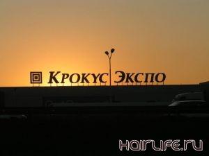 Московский международный чемпионат по макияжу