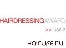 Церемония награждения Russian Hairdressing Award