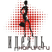 II международный фестиваль моды и красоты в Воронеже
