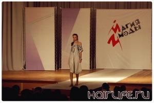 В фестивале «Магия моды» приняли участие самые высокопрофессиональные парикмахеры Тюмени