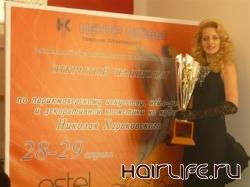 Открытый чемпионат по ногтевому и парикмахерскому мастерству, а также декоративной косметике состоится в Воронеже