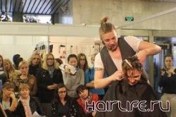 Обучение для парикмахеров от Артема Любимова