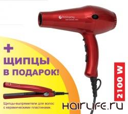 Подарок к фену Hairway Ruby Ceramic Ionic минивыпрямитель