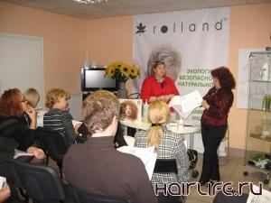 Презентационные семинары - для парикмахеров обучение бесплатно