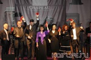 Первый конгресс парикмахерского искусства в Сочи