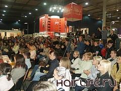Фестиваль парикмахерского мастерства «Your Hair Awards 2008»