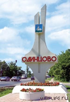 в Одинцово будет проведен Шестой открытый Чемпионат по парикмахерскому искусству