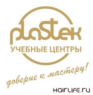 Бесплатное обучение от «Пластэк – Санкт-Петербург»