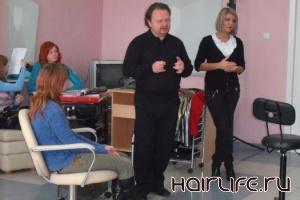 "Обучающий семинар - ""Био-инкрустация волос"""