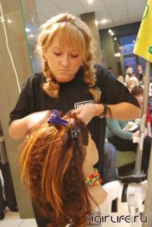 X Региональный Чемпионат по парикмахерскому искусству