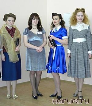 Молодые парикмахеры Великого Новгорода приняли участие в конкурсе по созданию причесок военных лет