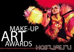 Второй конкурс визажистов общероссийского масштаба, прошедший под названием Make-up Art Awards 2011