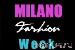 События показов на Миланской неделе моды