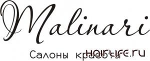 В салоне красоты Malinari запустилась процедура «Проснись голова!»