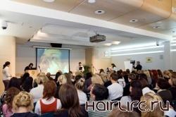 9 апреля 2011 года пройдет «День Косметолога»