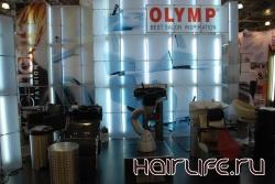 Компания «Лайма-Люкс Групп» приняла участие  в выставке INTERCHARM professional, которая проходила  в «Крокус Экспо» с 14 по 16 апреля 2011г.