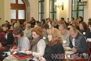 IX Конференция «Менеджмент салонов красоты»