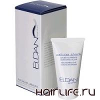 Крем для глазного контура с матриксилом от ELDAN Cosmetics