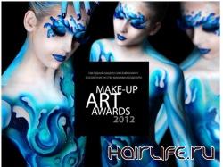 Конкурс визажистов Make-up Art Awards состоится в Санкт-Петербурге в мае