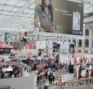 Международный Фестиваль «Мир красоты-2010»