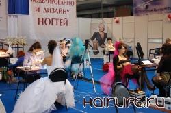 У российских нейл-мастеров в очередной раз появилась уникальная возможность проявить себя